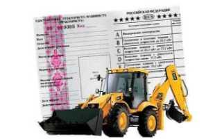 Как получить удостоверение тракториста машиниста