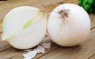 Белый лук для чего использовать