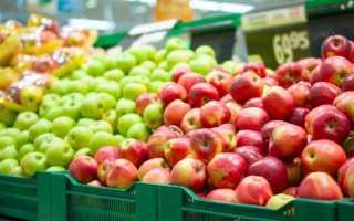 Сорт сладких яблок