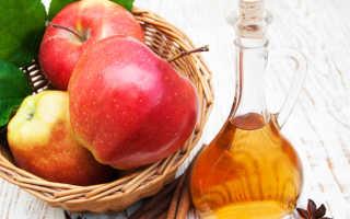 Как хранить домашний яблочный уксус