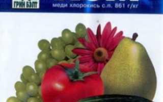 Хом от болезней растений инструкция по применению
