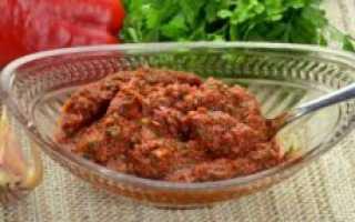 Как приготовить абхазскую аджику в домашних условиях