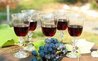 Вино домашнее изабелла