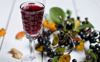 Настойка на черноплодной рябине на спирту